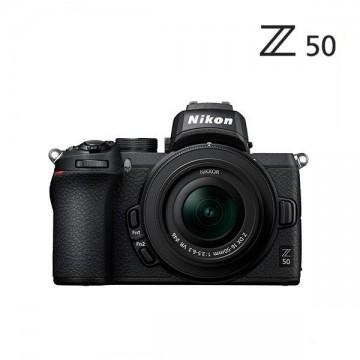 Nikon Z50 + 16-50mm F/3.5-6.3 VR Kit Lens