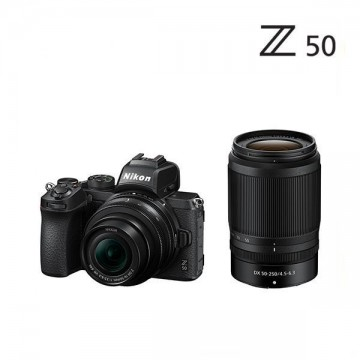 Nikon Z50 + 16-50mm f/3.5-6.3 VR + 50-250mm f/4.5-6.3 VR Dual Kit Lens