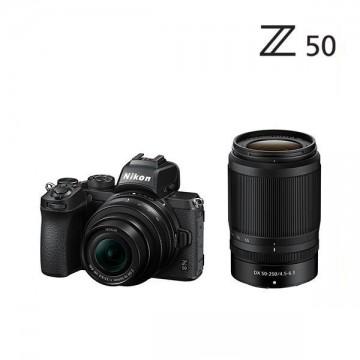 Nikon Z 50 + 16-50mm f/3.5-6.3 VR + 50-250mm f/4.5-6.3 VR Dual Kit Lens